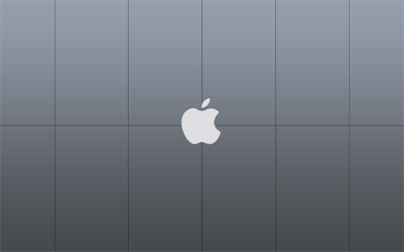 Apple Store Ginza wallpaper