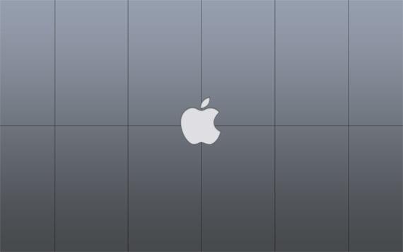 Apple Store Ginza wallpaper